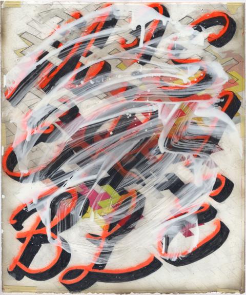 Cody Hoyt   PICDIT #painting #colour #art
