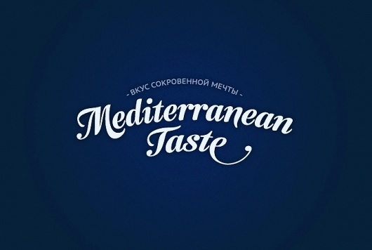 mediterrarian-taste-05.jpg 698×469 pixels