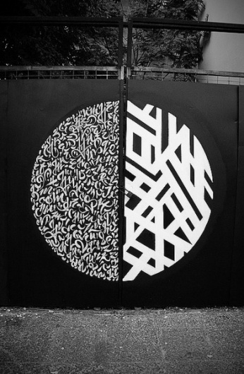 Technosoul #typography #black and white #pattern