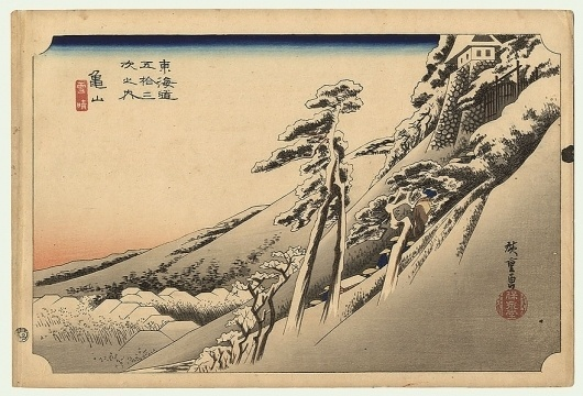 Hiroshige - Clear Weather After Snow #print #japanese #graphic #hiroshige #landscape #illustration #woodblock