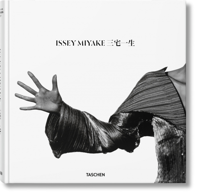 Issey Miyake book cover fashion