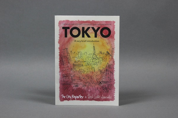 Tokyo A very brief introduction #tokyo #design #japan #guide
