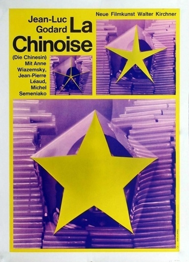 Chinoise, La Movie Poster - 11 x 17 - German Style A #la #french #minimal #poster #godard #chinoise