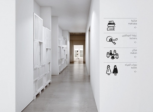 The Case and Point   Mathaf Arab Museum of Modern Art #graphics #environmental