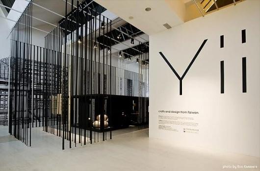Yii - Brand identity on the Behance Network #interior #branding #design #identity #typography