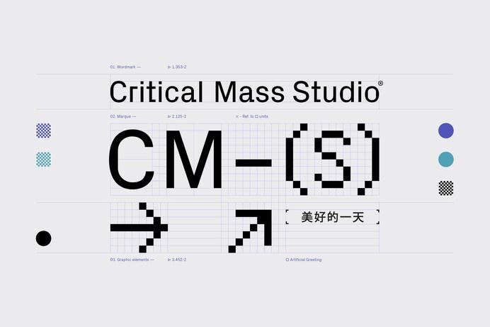 Critical Mass Studio « Lundgren+Lindqvist #mark #design #graphic #grid #arrow #logo #typography