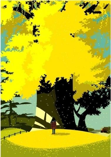 ★Baubauhaus. #yellow #tree