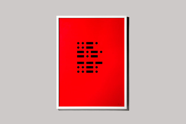 math #red #poster