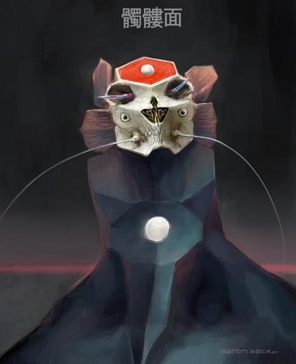 Aaron Beck #cat #illustration #concept #art #skull