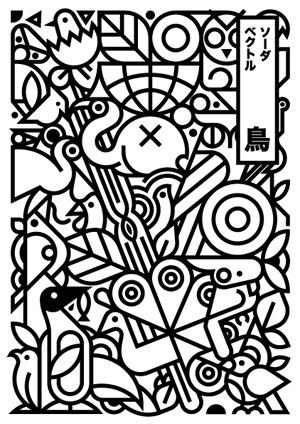 MICEMAN #birds #illustration #line #art