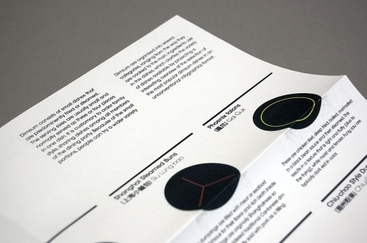 Dimsum : Tim Wan : Graphic Design #design #graphic #editorial #publication