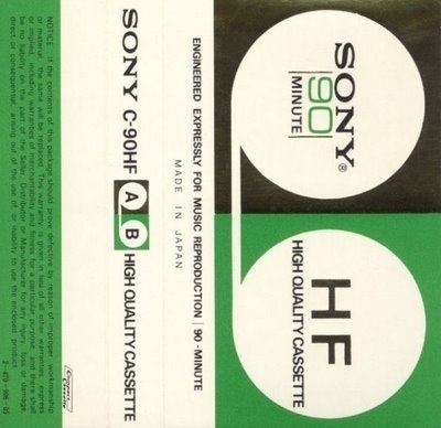 Mr Krum & His Wonderful World Of Bizarre: Blank Cassette Tapes (part 2) #tape #cassette #design #retro #audio #blank