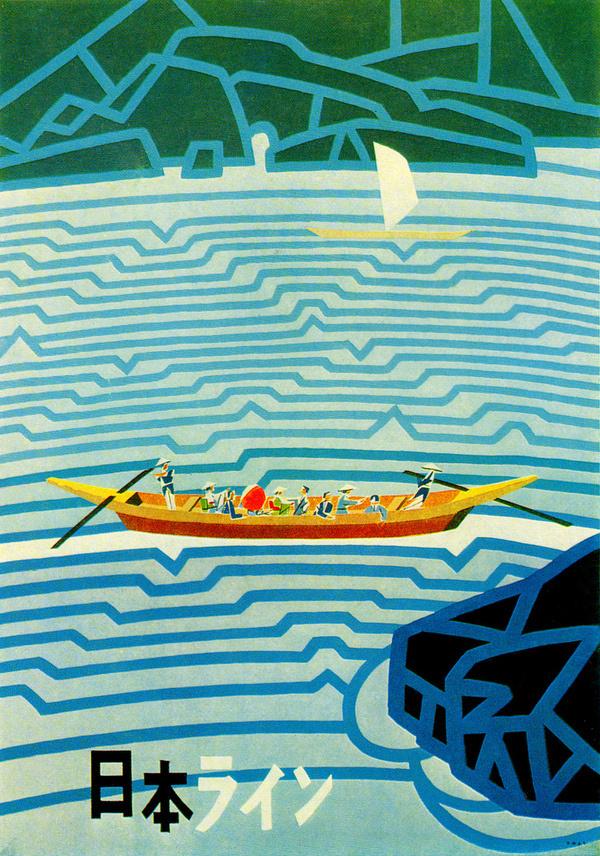 Poster #retro #illustration #vintage #poster #japan