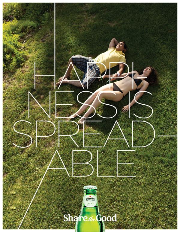 Heineken Premium everydamnnight™ #adv