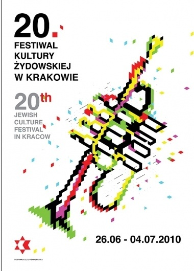 posters for jewish culture festival in Krakow on the Behance Network #poster