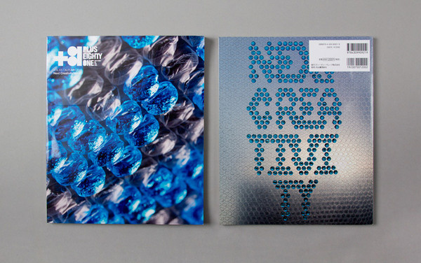 bubble wrap typography by lo siento #bubblewrap #blue #print #typography