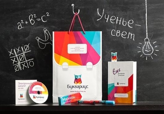 Bukvarius on the Behance Network #packaging #presentation #branding