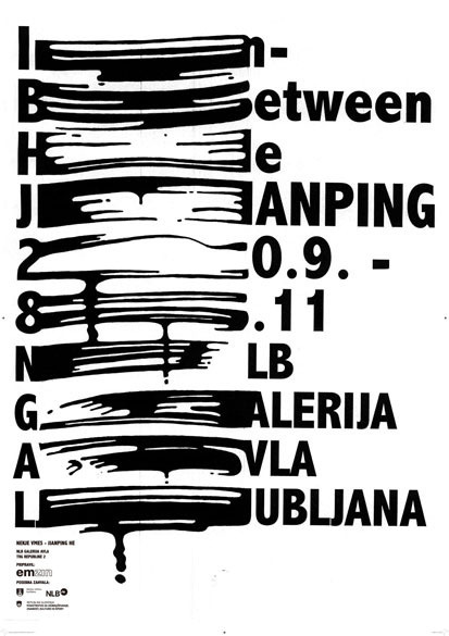 linefed:via Google Reader — He Jianping Solo Exhibition by NLB Gallery http://bit.ly/Uqrs4s #poster
