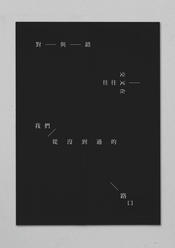 A U T O T Y P O G R A P H Y └───── dh #editorial #poster