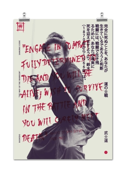 Bushido & Samurai philosophy graphic design #red #white #bushido #kanji #black #poster #and #samurai #warrior #japan