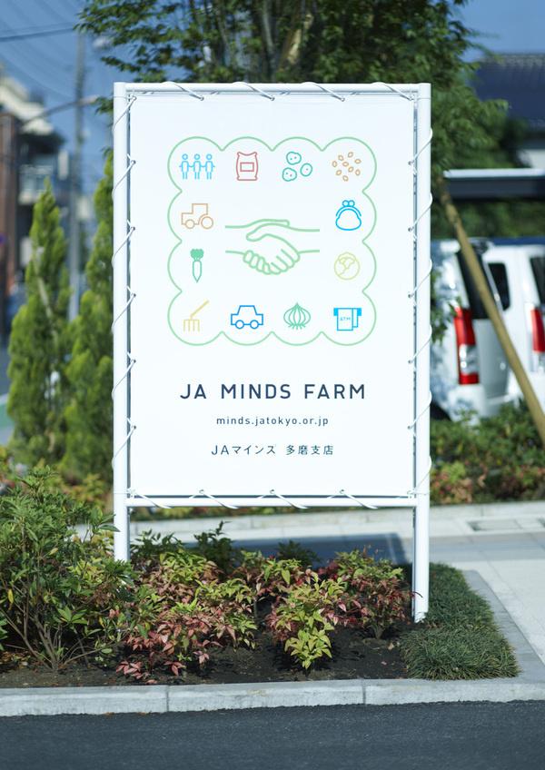 2Kishino Shogo #signage