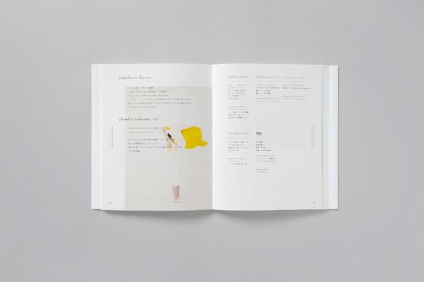 Ambidex Company Book | Kamimura Typografie Gestalten #print #layout #editorial
