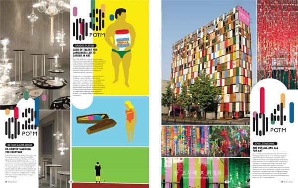 IdN™ Magazine® — IdN v19n2: Sexual Graphics #magazine