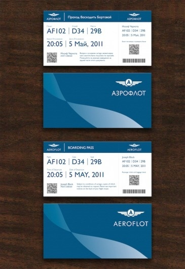 Doug Sheets|Aeroflot #print #branding #ticket