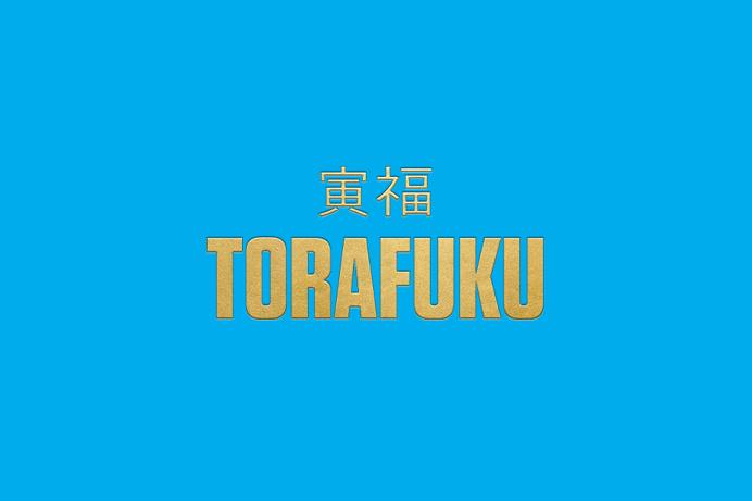 Torafuku by Brief, Canada