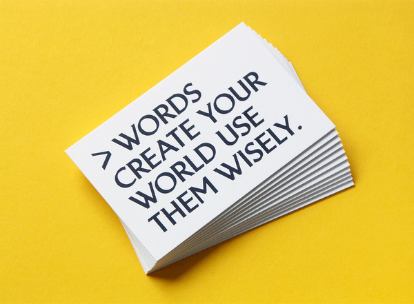 Lead by Example 4 #print #stationery
