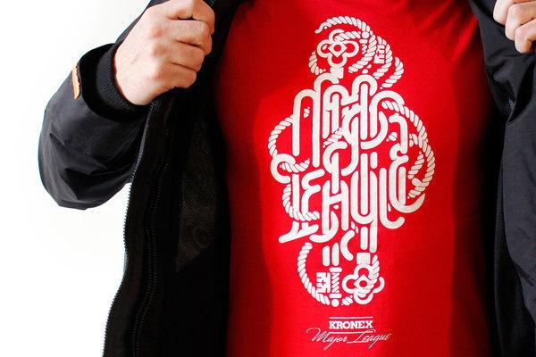 André Beato for Kronex | The Major League #fashion #kronex #design #tshirt