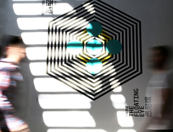 Shanghai Biennale / Sydney Pavilion on Behance #branding #shanghai #graphic #fluoro #poster #signage #biennale