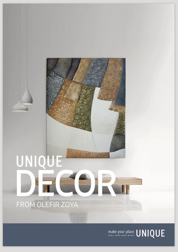 ART Wall on Behance #olefir #decor #zoya