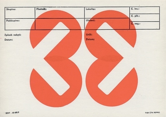 karel-martens-monoprint-stedelijk-museum-archive-cards-orange.jpg (643×456) #design #graphic