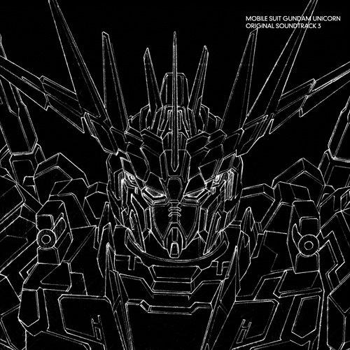 Mobile Suit Gundam Unicorn #gundam #robot #japanese #anime #toy