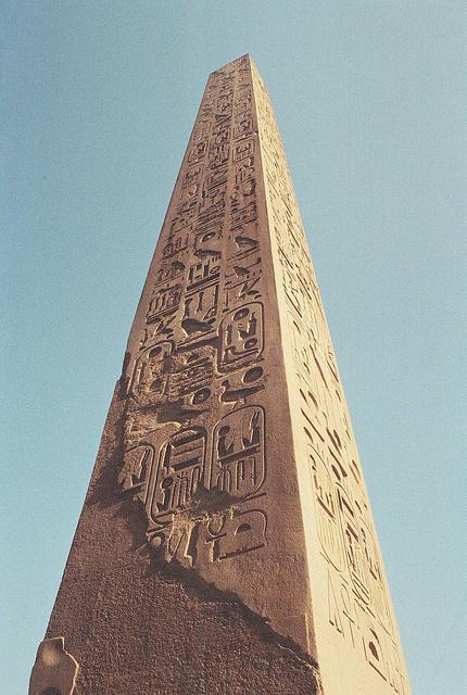 Said Seeing #sculpture #ancient #egypt #egyptian #art #obelisk