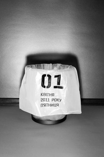 Trash Calendar on the Behance Network #print #design #calendar #bin #idea #trash