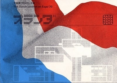 Wim Crouwel #design #graphic