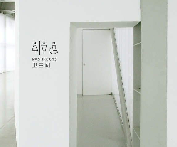 Sifang Art Museum Logo, Identity, and Wayfinding #museum #icons #wayfinding #restrooms #monostroke