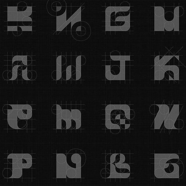 geometric letters grid // #logogrid #logosai #logoinspiration #logo #logotype #illustration #illustrator #typography #type #bird #mark #desi