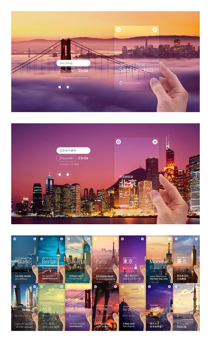 Circle Landing Page #design #mobile #ui #worldwide #launch #landing #page #ios #android