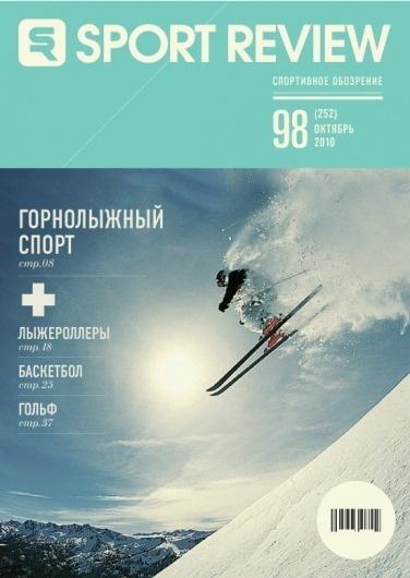 Astronaut #sport #print #review #poster
