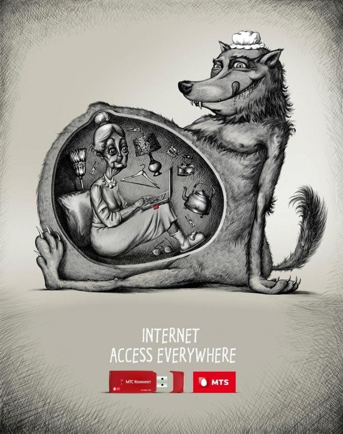 MTS Print Advert By JWT: Granny