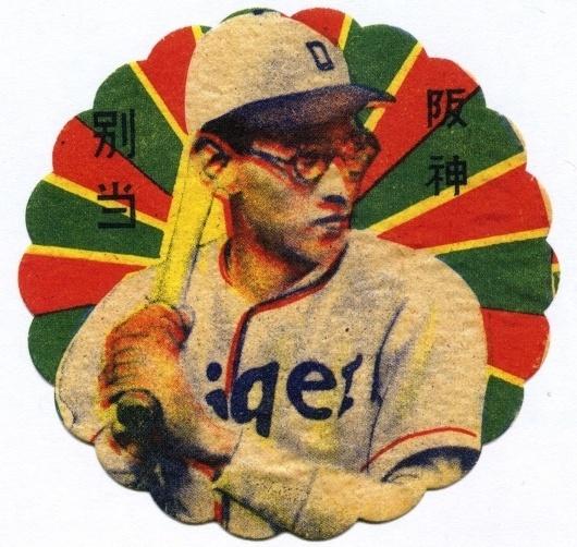 Eephus League #baseball #card #vintage #menko
