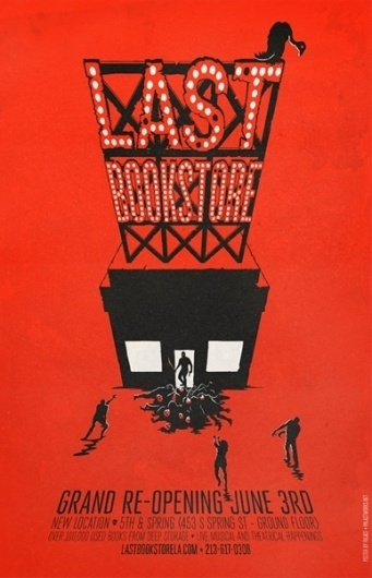 Palace #red #works #palace #poster #bookstore #last