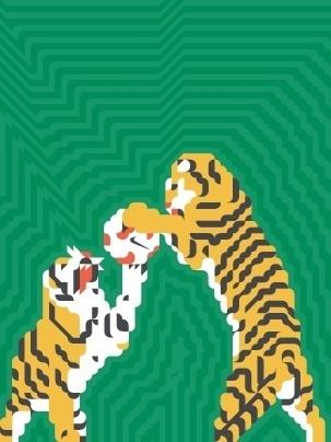 Siggi Eggertsson | Pitch Perfect #tigers #illustration #design