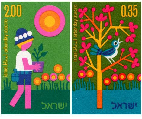 vintage israel stamps 1970s graphic design #retro