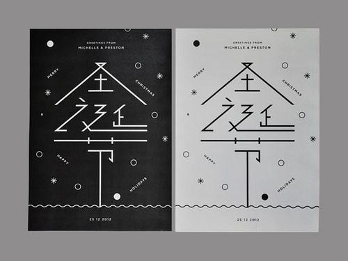 preston_tham078 #design #editorial