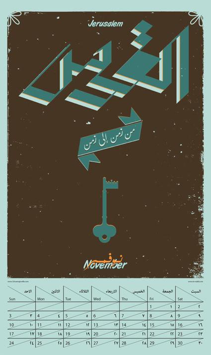 Arab Fall Calendar 2013 on Behance #calligraphy #islamic #cal #war #calendar #design #arabic #revelation #poster #revolution #typography