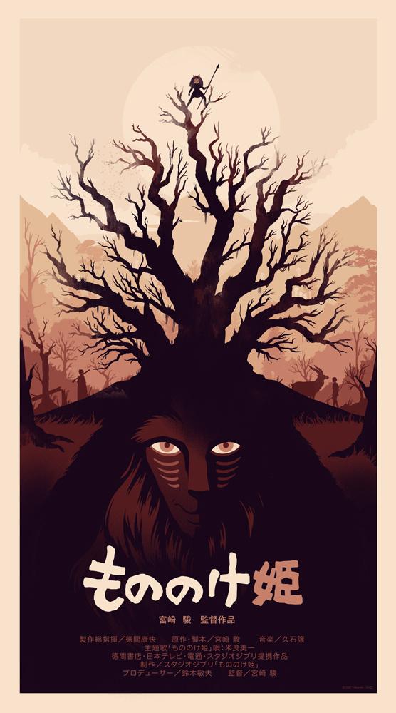 Posters   Olly Moss #mononoke #princess